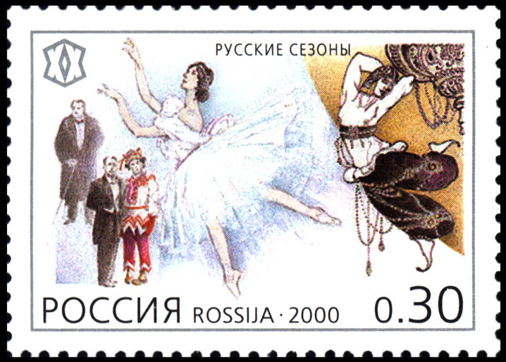 Ballets Russes stamp. Source: Wikipedia
